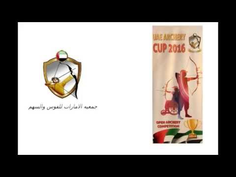 UAE Open Archery Competition 2016