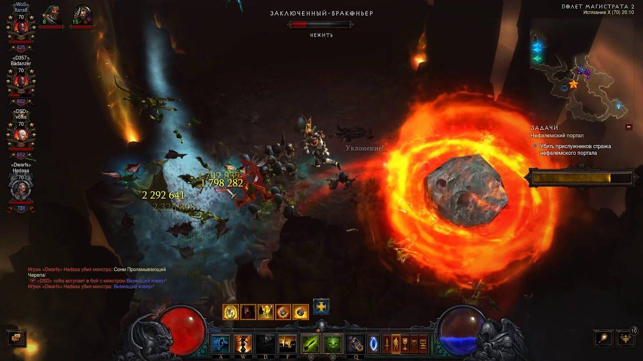 Описание. Игра для playstation®3. Diablo iii: ultimate evil edition включает в себя diablo iii и дополнение reaper of souls. Станьте одним из последних.