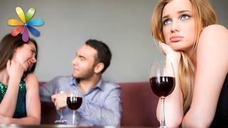Как подруга может разрушить Ваш брак? – Все буде добре. Выпуск 682 от 06.10.15