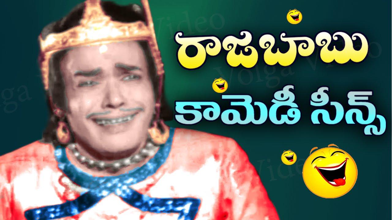 Jr Ntr Old Movie Super Hit Comedy Scene | Telugu Comedy ...