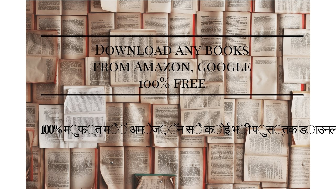 How to Download Books from Amazon | Google Books 100% Free
