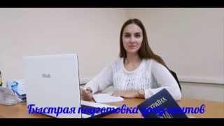 Как быстро оформить загранпаспорт в агентстве AnyWay (Харьков, Киев)