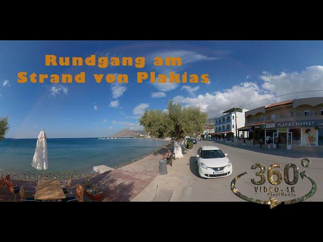 Rundgang am Strand von Plakias  (Kreta-Crete) 2021 VR360 4K