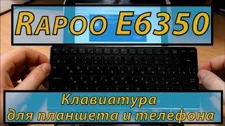 видео Лучшая клавиатура для андроида. Обзор клавиатур.