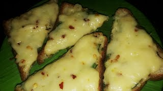 Cheese Garlic Bread recipe without oven |How to make cheese  garlic bread at home | Quick recipe |