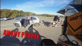 German Angry People vs Biker 2017