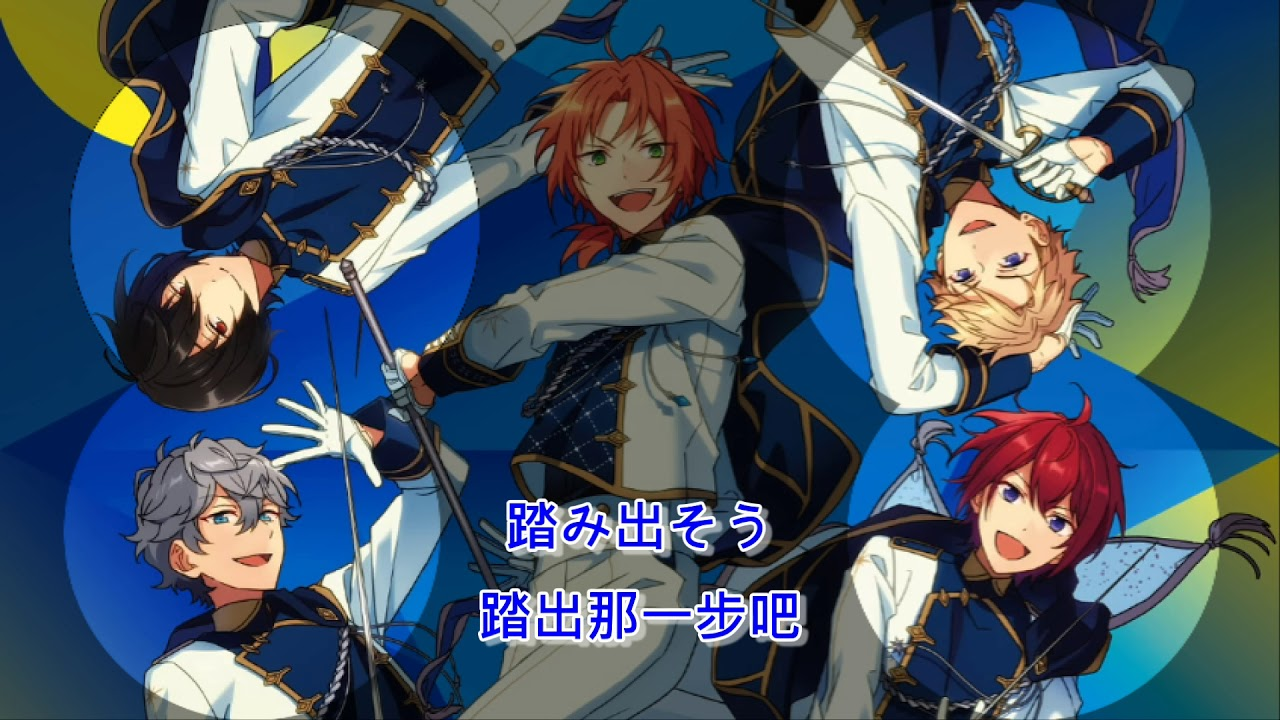 knight of knights 正式 版