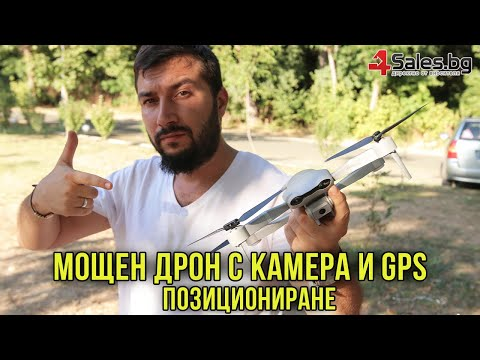 Дрон F3 GPS и 4К заснемане DRON F3 ( GPS+4K+bag) 21