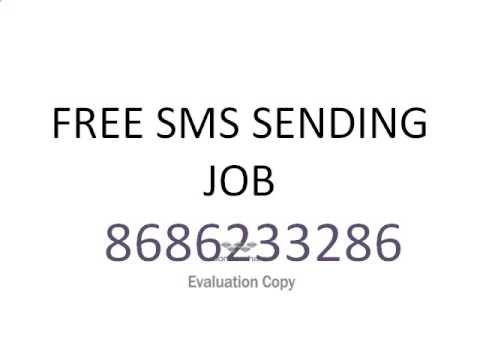 Sms jobs in kolkata without investment financial investment firms ratings of banks