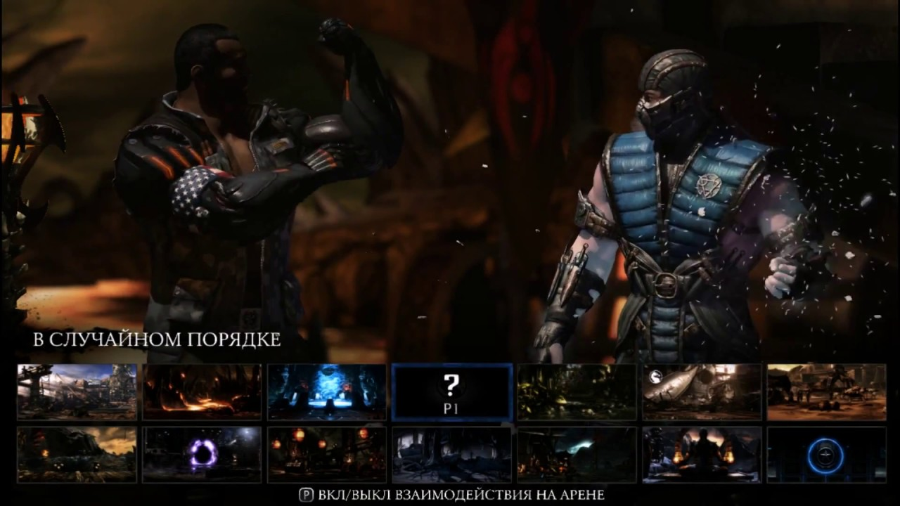 Mortal kombat x скачать торрент бесплатно на pc.