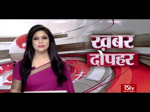 Hindi News Bulletin | हिंदी समाचार बुलेटिन – Feb 22, 2019 (1:30 pm)