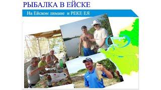 Кубанські амури по 7 кг і не тільки...Ось так ловлять рибу у свої 80 років!