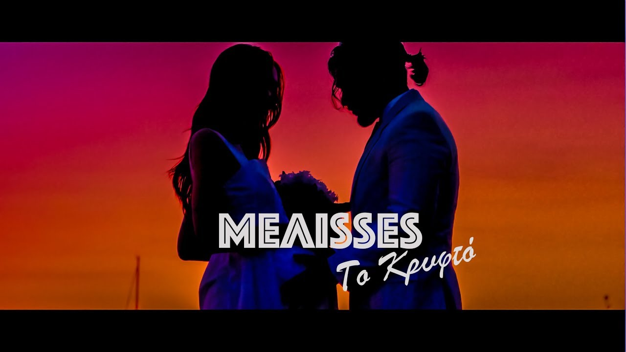melisses-to-kryphto-official-music-video-hd-melissestheband