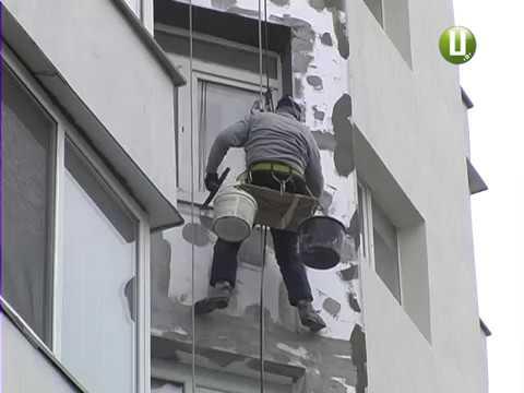 Поділля-центр: Хто винен у неякісному утепленні багатоповерхівки, що на Вайсера 4/2, у Хмельницькому