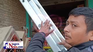 Kalanki Chowk Bus Ticket Booking Counter, Fine Arts Yatayat pvt.ltd, Kathmandu to Pokhara