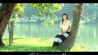 Chaw Su Khin - Lan Pya Shin
