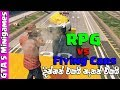 GTA 5 Online | RPG vs Flying Cars | GTA 5 Minigames