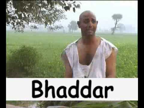 Phas gya rairhaFUNNY SONG bybhaddar