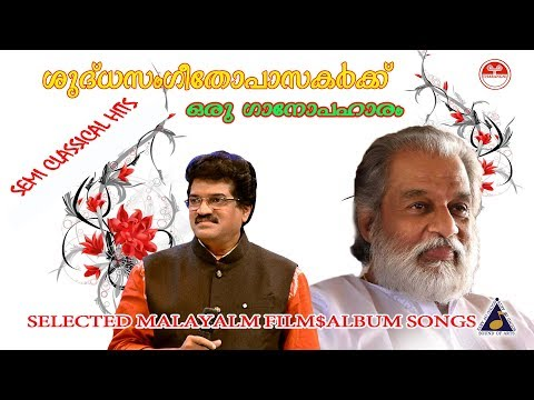 KJ Yesudas $ MG Sreekumar Songs | Selected Semi Classical Songs | New Uploads.
