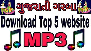 Garba Gujarati mp3 songs Download Top 5 website🔥🔥🔥