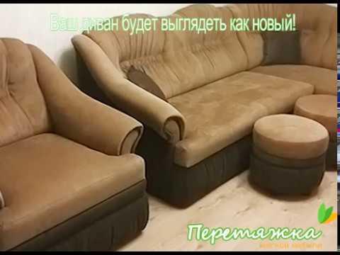 Диваны от фабрики amf в днепропетровске: высокое качество, доступные цены, современный дизайн. ✈ доставка по украине. ☎ бесплатный номер: 0 -800-300-301.