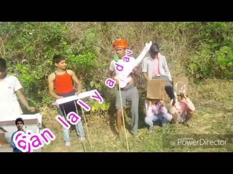 mahapur bhojpuri super hit comdey 2017  09973901113 08298991616