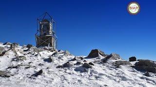 №80. Връх Мусала (2925 м.) - Рила