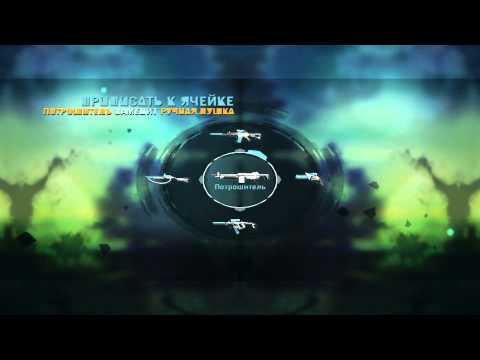 Far Cry 3 Все любимые и холодные оружия