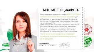 постер к видео Нейросистема 7 купить