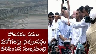 CM YS jagan Mohan Reddy Visits Polavaram : Inspects Project Works | TV5 News
