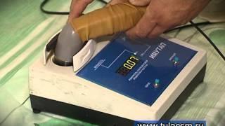 ГТРК Тула 'Операция качество' - Физиотерапия
