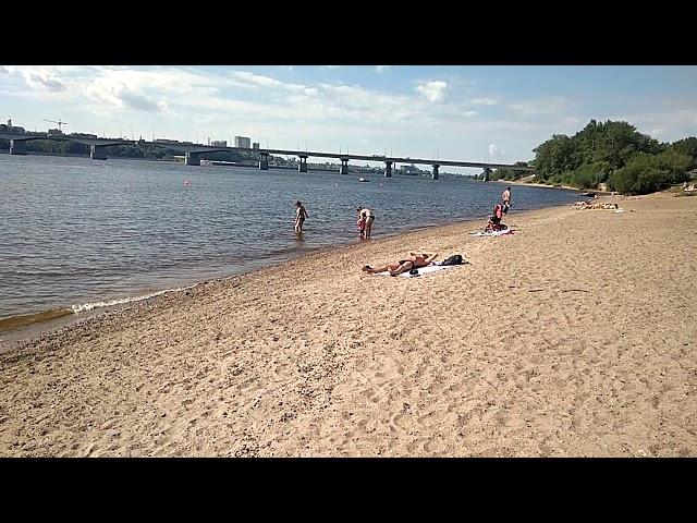 Пермский городской пляж 🏖