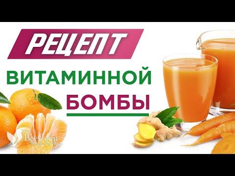 Витаминный морковный  сок с мандаринами