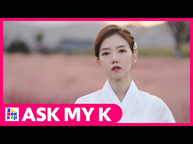 Ask My K : Beautifymeeh - Travel Gyeongju wearing beautiful Hanbok | GRACEFUL SHAPE OF HANBOK