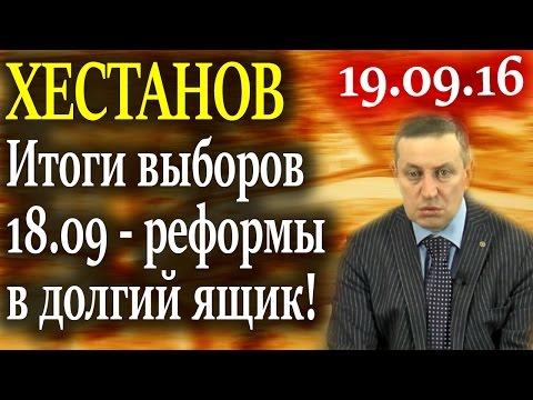 Экономика россии 2007года сентябрь