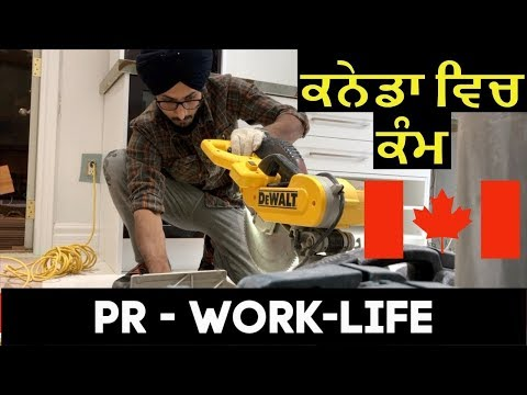 How Carpenters/Plumbers Get Easy Work PR in Canada - Johny Hans with Fantom Singh Canada