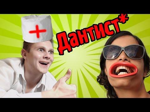 видео: surgeon simulator - Фрост Дантист - №8