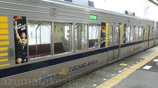【東武宇都宮線 20400系 21411F「栃木ブレックス」ラッピングトレイン運行開始!】前面・側面にラッピング。350系 特急「しもつけ」との並びも撮影