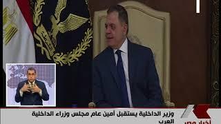إستقبل السيد محمود توفيق وزير الداخلية السيد الدكتورمحمد بن على كومان
