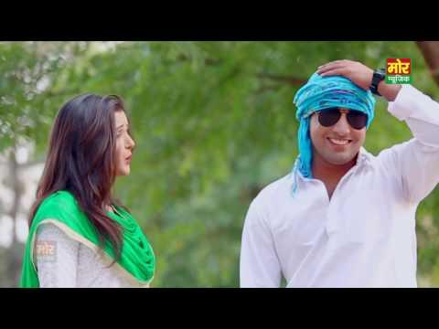 Desi Jamidar   Anjali Raghav   Prince Kumar   Jiwanpurwala  Mor Music Video   New Haryanvi Song 2016