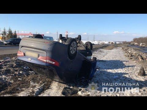 Новости Харькова: На трассе под Харьковом перевернулись четыре машины. Погибла женщина
