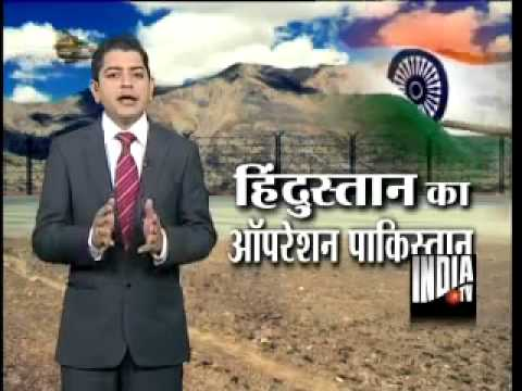 ▶ India TV Special Operation India vs Pakistan Part 1