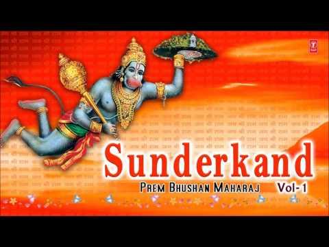 Sunder Kand Vol.1 By Prem Bhushan Maharaj I Art Track