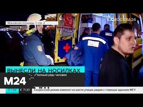 Новости Москвы за 4 октября - Москва 24