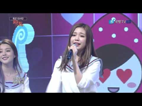 "160418 BERRY GOOD - Love Letter ""베리굿 - 러브레터"""
