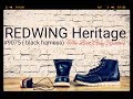 REDWING Heritage 9075 [The Boot Guy Reviews ]