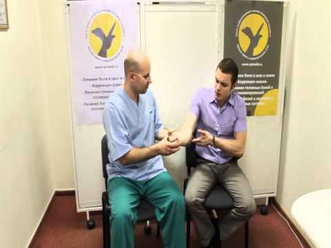 Почему болят суставы рук, ног, пальцев, а также коленные