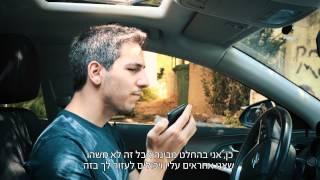 נמאס לחפש חניה בתל אביב! ביקשו ממני לעזור