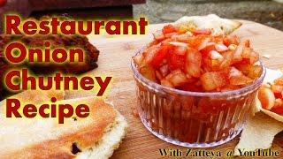 Indian Onion Chutney Recipe (that Restaurants Serve With Poppadums)