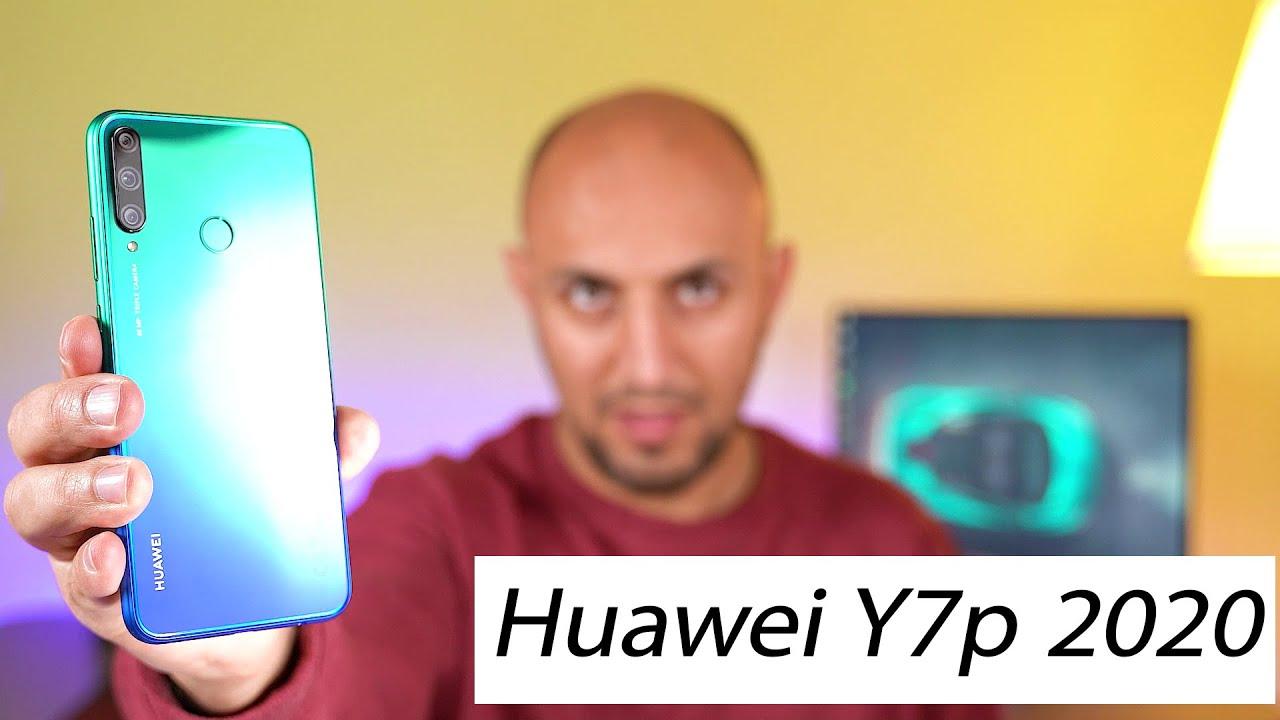 الهاتف الجديد من هواوي Huawei Y7p 2020 مالجديد فعليا Youtube